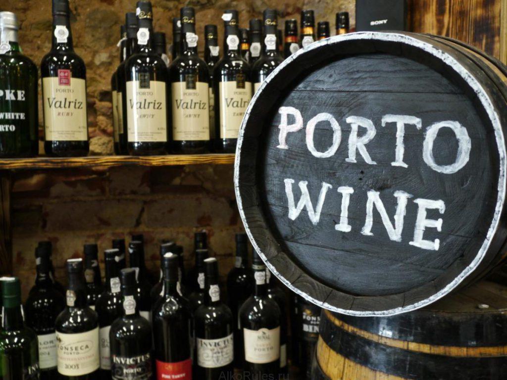 mini portveyn proizvoditeli 1024x768 1024x768 - Национальная кухня Португалии: особенности