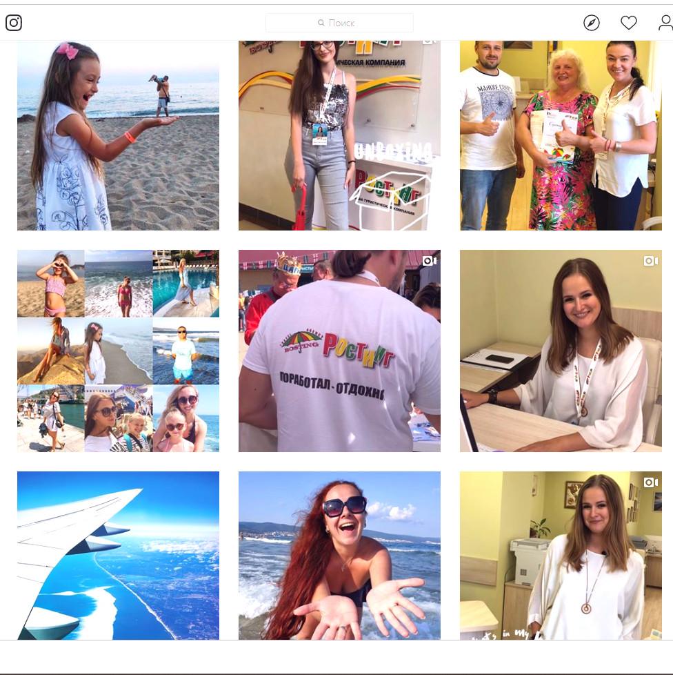 .jpg - Как снимать уникальные фото в свой Instagram
