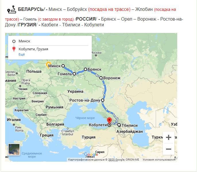 Маршрут автобусный тур в Грузию Ростинг