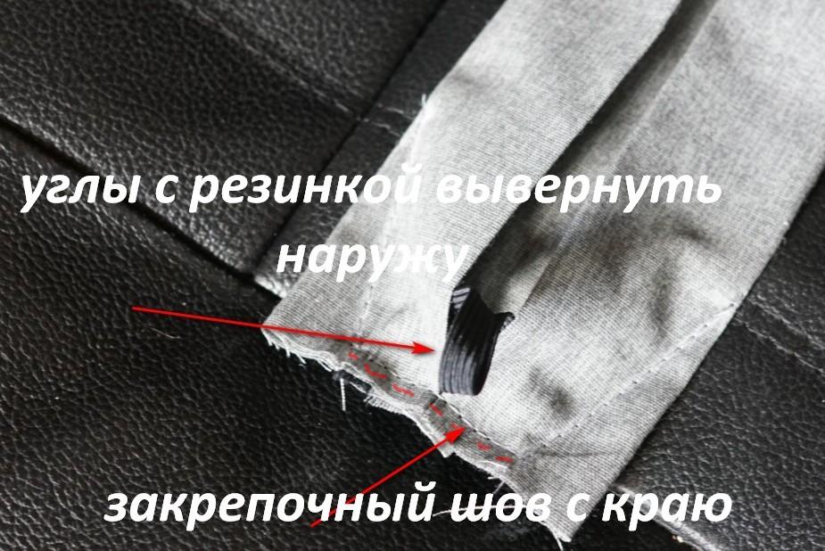19 - Как пошить маску для защиты самостоятельно