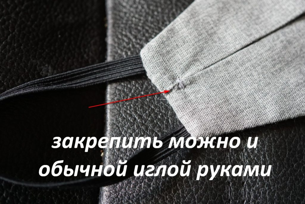 24 1024x685 - Как пошить маску для защиты самостоятельно