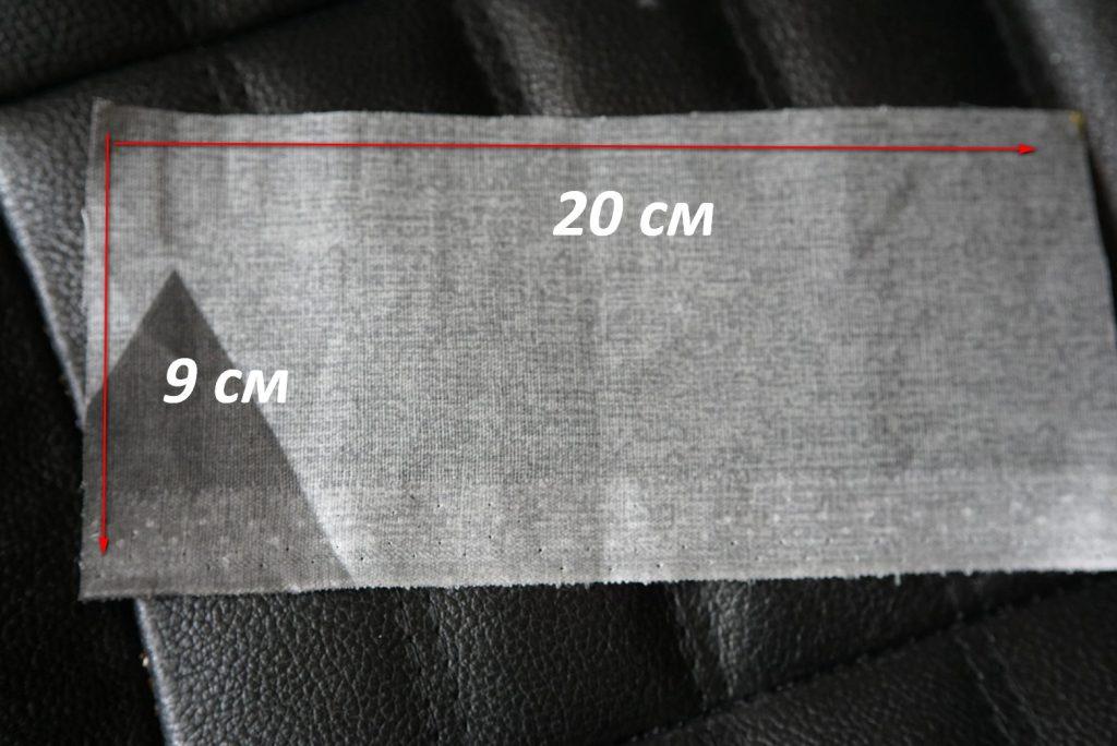 25 1024x684 - Как пошить маску для защиты самостоятельно