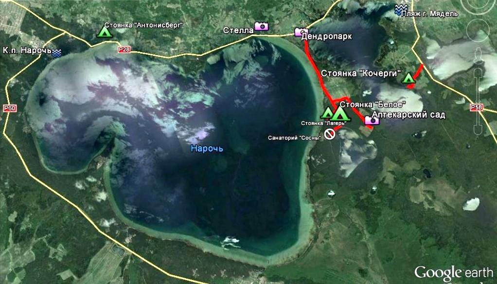 01 - Путешествия по Беларуси: озёра Мядельщины. Что посмотреть, где остановиться?