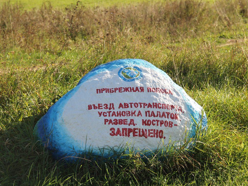 img 7647 1024x768 - Путешествия по Беларуси: озёра Мядельщины. Что посмотреть, где остановиться?