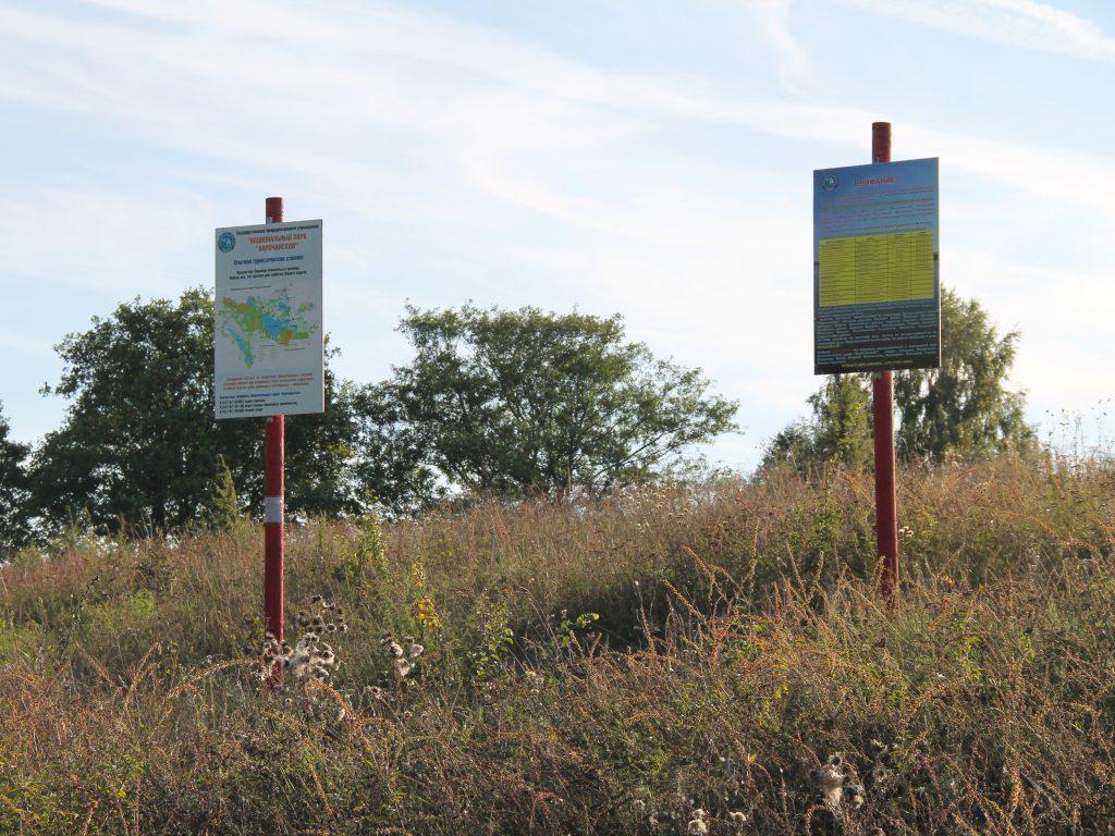 img 7674 1024x768 - Путешествия по Беларуси: озёра Мядельщины. Что посмотреть, где остановиться?