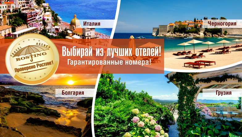 Sunmar Частным лицам САНМАР Москва